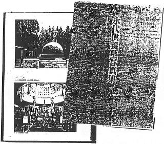 永代供養墓写真集