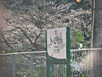 紀伊細川駅前