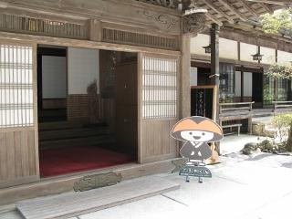 kouyakun
