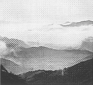 第60番札所横峰寺からの景観