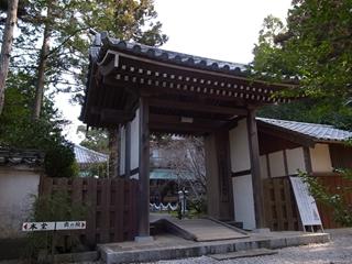 28 大日寺・社務所