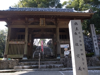 32 禅師峰寺・山門