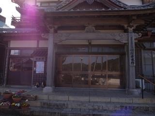 34 種間寺・社務所