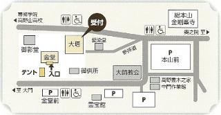 結縁潅頂・地図