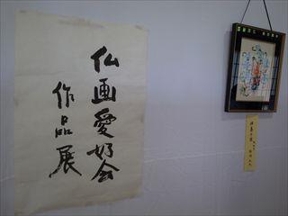 青葉まつり2012