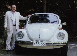 稲森様と愛車