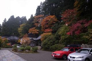 高野山の紅葉・持明院