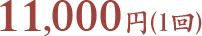 10800