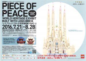 piece of peace_001