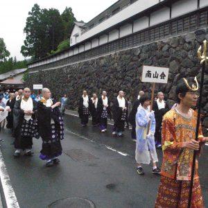 青葉祭(2018)