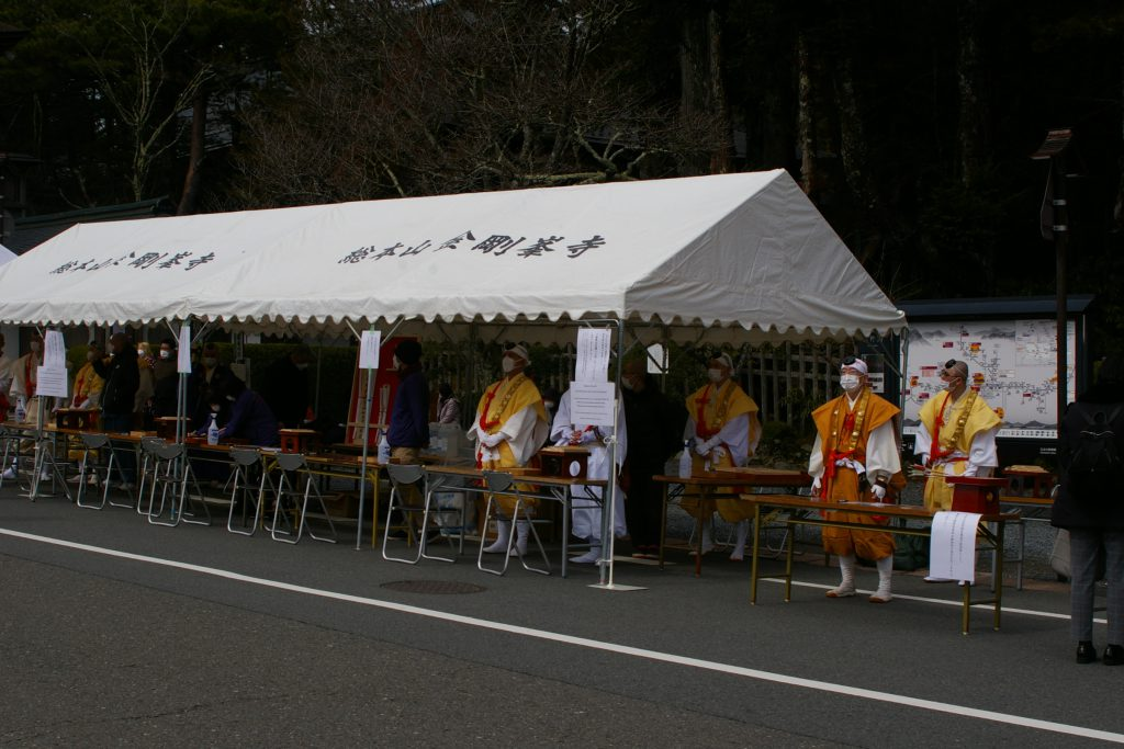 高野山火まつり2020
