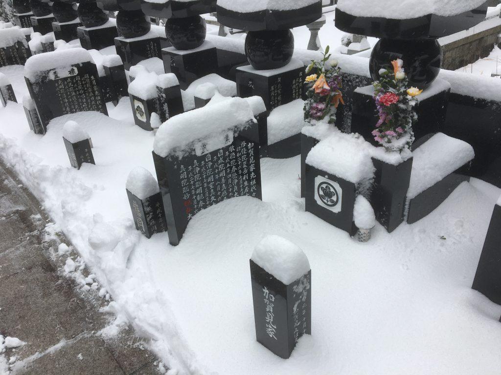 高野山2020雪景色